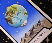 魔女のタロットカードを使ったワンオラクルで占います 引くのは大アルカナ1枚のみ シンプルでストレートなメッセージ