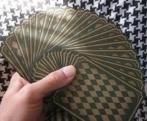 タロット占い☆先行きについての御相談、承ります 恋愛やお仕事の指針等、カードを通して御相談に乗らせて頂きます