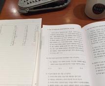 韓国語→日本語  日本語→韓国語に翻訳します ファンレターや手紙、メッセージ等を送りたい方へ