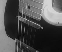 あなたの曲のギターを録音します 演奏されたギター音源を入れたい方へ【500円~】