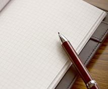 Webサイトやブログなどの文章制作を代行します ■500文字×8記事:確実な原稿をご要望の方におすすめ