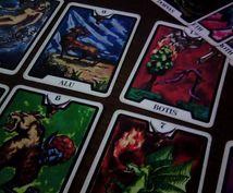 悪魔のカードでYESかNOか成否を占います 3枚のカードで「あること」がうまくいくかどうかを占います
