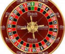 オンラインカジノ ルーレット赤黒攻略法を提供します 100ドルスタート低リスクの赤黒オリジナルベット法!