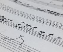 作曲のやり方、お教えします。