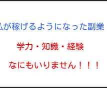 凡人でもたった1万円で人生を変える方法を教えます 凡人でもたった1万円で人生を変える方法とは?