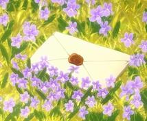 あなたの代わりに手紙の内容を考えます 想い人への手紙、家族への手紙を書くのに悩んでいる方へ