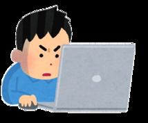 激安仕入れドロップシッピングサイト教えます 在庫不要でリスクなし!ドロップシッピングでネットショップ