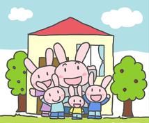 【意外にウケがよくて新企画!】『家族5人会議』でキャッチーなコピーを5つ以上ご提案!
