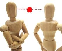 交渉(話し合い、揉め事等)がうまくいく提案をします やり方次第で全く違う結果になります!