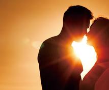 恋愛に悩んでいる方へのご相談を受け付けます 人の相談を聞くのが大得意!そこから成功へと導きます