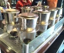 美味しいベトナムコーヒーを淹れに伺います ベトナムが好き、ベトナムコーヒーを一度飲んでみたい方向け