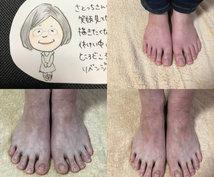トウリーディングお試しセッションをします 足の指からあなたの人生を読み解きます。