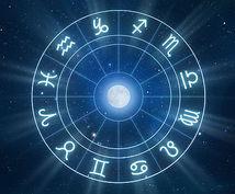 基本的性格・恋愛思考・適職・役割・使命を鑑定します 誰でも開運に!!西洋占星術をポジティブに診断致します。