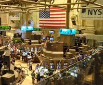 米国株式市場のIPO情報を検索取得し提供できます ご自身のソース以外からも情報を得るひとつの手段として