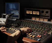 音楽制作のMix,Mastering承ります 音楽トラックのミックス、マスタリングを代行したい方へ