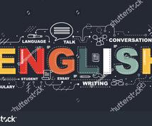 1時間英語メッセージのやりとり・英語レッスンします カナダ育ちのバイリンガルと生の英語に触れてみませんか?