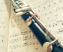難易度対応可) 楽譜の移調・譜面おこします この曲を演奏してみたい!でもいい楽譜がない!そんな時に