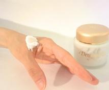 お使いの化粧品の成分が安全どうか、お調べいたします!