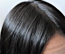くせ毛でお悩みのあなたへ!解決方法お教えします 薬品や熱無を使わずにサラサラストレートに!