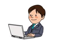 まとめサイトのリライト、1文字1円で承ります まとめサイトの記事を簡潔にリライトして読みやすくします