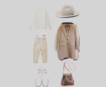 お手持ちのアイテムのファッションコーデ提案致します お手持ちのアイテムのコーデに迷っている方!!GUやユニクロ