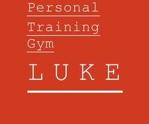 トレーナー+管理栄養士で3週間あなたに密着します ダイエット・ボディメイクの真実を教えます!