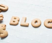 ご希望の広告を、三か月間ブログに掲載します シニア向けの広告を宣伝したいという方へ