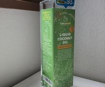 どこのココナッツ商品を買ったら良いかお教え致します ココナッツオイルやミルクを買ったが、使い方がわからない方に!