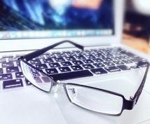 キャッチコピーを代行作成いたします あなたのブログのSEOを意識したキャッチコピーを代行作成!