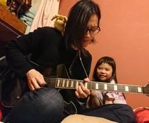 初心者~中級者向け*ギターが上手くなる方法教えます *手っ取り早く上達したい!演奏してモテたい!