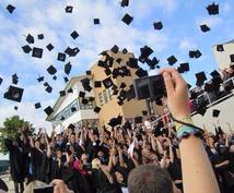 海外大学院合格へのコンサルをします。(TOEFL, CV, Essay, etc...)