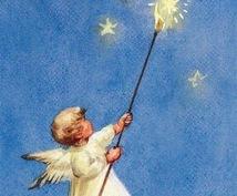 31日まで!来年はどんな年?天使に聞いちゃいます 12ヶ月その月のテーマやメッセージを天使から受け取って!!