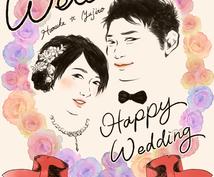 レトロでおしゃれな似顔絵描きます 結婚式のウェルカムボード、似顔絵プレゼント等お探しの方