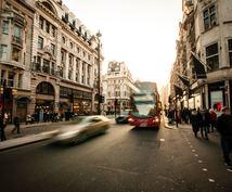 イギリスの市場調査いたします イギリス市場へ進出を検討されている企業の方向け