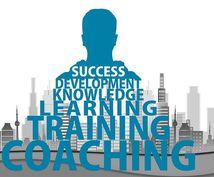 現役カウンセラーが仕事・転職・就職の相談にのります 仕事や転職、スキルアップ、職場の人間関係でお悩みの方へ