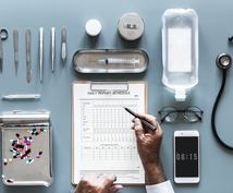 医療監修します 現役医師が様々なコンテンツの医療監修をします