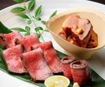 本格和食!食べたい和食の美味しいレシピ教えます 家庭で出来る簡単和食から高級料亭の本格和食まで対応可能です。