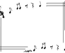新規申込み♪あなたの曲をピアノ演奏でBGMにします プロのピアニストが楽曲を素敵なピアノBGMに。既存曲もOK。
