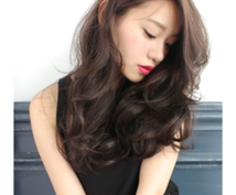 髪の毛の悩み解決、アドバイスします 有名店で働き、モデルから有名人を手掛けた美容師にお任せ下さい