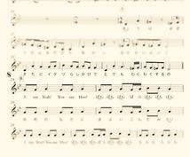 耳コピ、作編曲、楽譜制作承ります 難しい曲を簡単に!オリジナルの曲を楽譜として残したい時に!