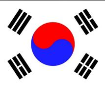韓国の 疑問とか 韓国語教えます!