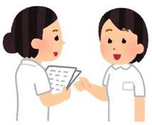 急性期ならココ!看護実習の2週間をサポートします 毎日相談して不安を解消!ICUナースが手厚くサポートします。