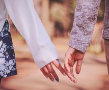 1年以内に結婚を決めたい方へ婚活アドバイスをします 2度目の結婚で幸せを手に入れた婚活ライターが丁寧にアドバイス