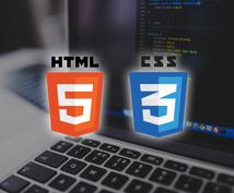 HTML/CSSの問題を解決します 現役フロントエンドエンジニアが対応