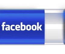 ネット界の重鎮。A.N氏のセミナーFacebookで日給3万の内容の要点まとめお伝えします。