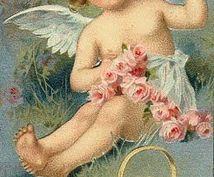 あなたの守護天使をお伝えします 自分を護ってくれている守護天使を知りたい方へ。