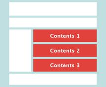 Webデザイン [ コンテンツ1セクションのみ ]