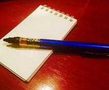 ライトノベルの書き方お教えます 初心者でも大丈夫!ゼロから丁寧にお教えします