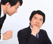 コミュニケーションのテクニックについて、教えます 会社の上司や友達や先輩、上手くコミュニケーション取りたい方へ