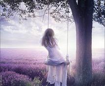 オラクルカードリーディングと魂の絆の縁結びをします 愛したい、愛されたい、見えないけれど確かな力を信じるあなたへ